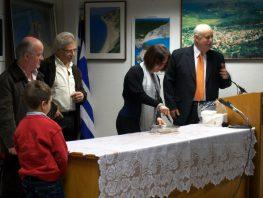 Το Μεγανήσι στη Κοπή πίτας Λευκαδίτικων Συλλόγων