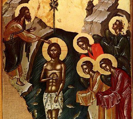 Πρόγραμμα εορτής Θεοφανείων