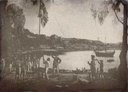 Οι Άγγλοι στο Μεγανήσι (1810 – 1864)