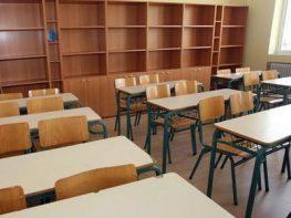 Για τις συγχωνεύσεις μικρών σχολείων