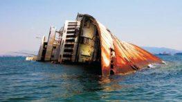Βύθιση σκάφους με λαθρομετανάστες ανοιχτά της Λευκάδας