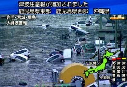 Καταστροφικός σεισμός και τσουνάμι στην Ιαπωνία