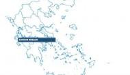 Περιφέρεια Ιονίων Νήσων