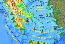 Το «Ελληνικό Τόξο» η πιο ενεργός σεισμικά περιοχή
