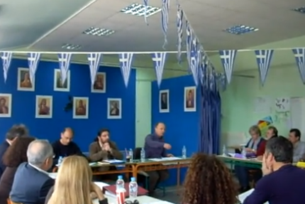 6η Συνεδρίαση Δημοτικού Συμβουλίου 2011