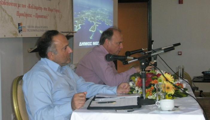 4ο Πανελλήνιο Συνέδριο Μικρών Νησιών-ομιλίες (Σαββάτο απόγευμα)