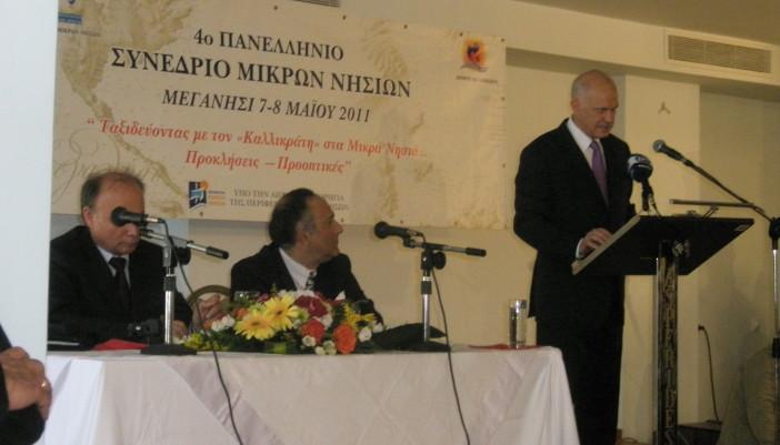Επίσκεψη του Πρωθυπουργού στο Μεγανήσι στο 4ο Πανελλήνιο Συνέδριο Μικρών Νησιών