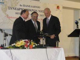 Δελτίο τύπου Ελληνικού Δικτύου Μικρών Νησιών για το Συνέδριο