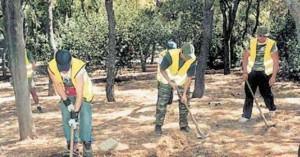 Ανακοίνωση Δήμου Μεγανησίου για εποχιακές θέσεις εργασίας