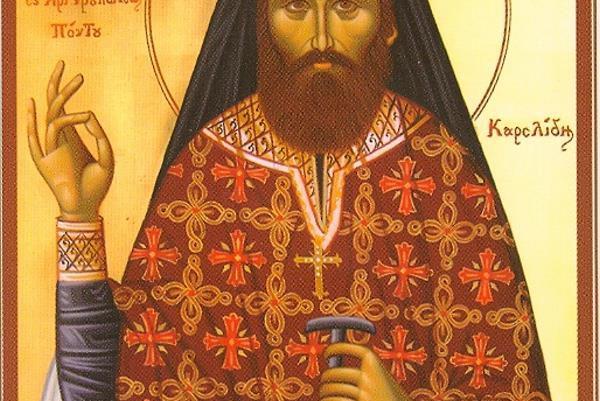 Το ιερό λείψανο του οσίου Γεωργίου (Καρσλίδη) στο Μεγανήσι