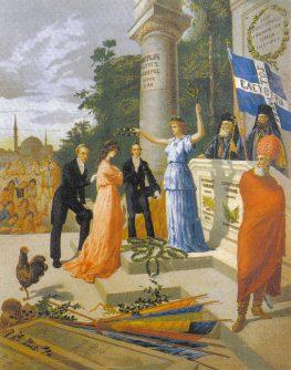 147 χρόνια από την Ένωση