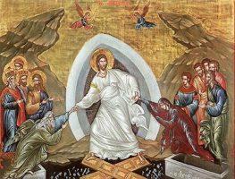 Τα πασχαλινά εκκλησιαστικά δρώμενα του Μεγανησίου