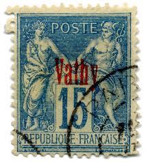 Ένα περίεργο γραμματόσημο