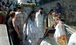 Εορτασμός Παναγίας Φανερωμένης