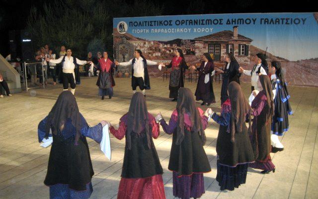 Πρόσκληση ΠΣ Επτανησίων Γαλατσίου σε εκδήλωση παραδοσιακών χορών