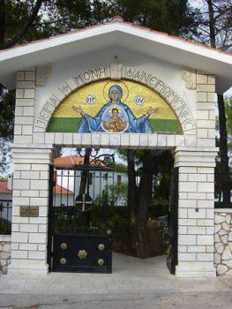 Στη Λευκάδα ο Περιφερειάρχης για τη Γιορτή της Φανερωμένης