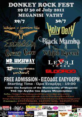 DONKEY ROCK FEST Meganisi 2011