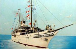«Γλάρος»: ένα πλοίο, μια ιστορία