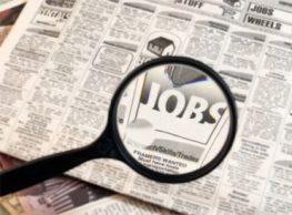 Παράταση στο πρόγραμμα καταπολέμησης της ανεργίας στα Ιόνια