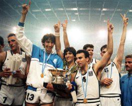 24 χρόνια από τον θρίαμβο του Eurobasket!