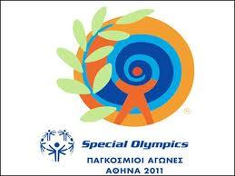 Συμμετοχή των σχολείων Μεγανησίου για την φλόγα των Special Olympics