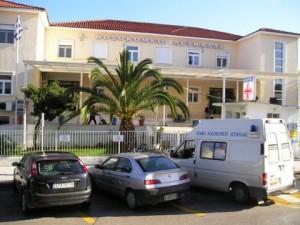 Επικουρικές προσλήψεις στο Νοσοκομείο
