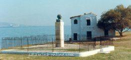 Το σπίτι του Σικελιανού στη Σαλαμίνα