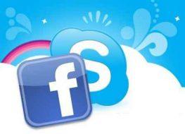 Και βιντεοκλήσεις στο Facebook μετά το «γάμο» Facebook και Skype …