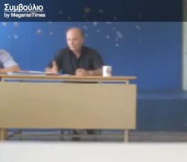Βίντεο από την 10η Συνεδρίαση του ΔΣ