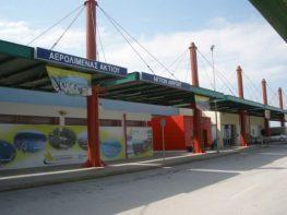 Αεροδρόμια και τουρισμός: η περίπτωση του Ακτίου