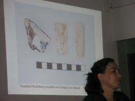 Εκδήλωση παρουσίασης αποτελεσμάτων Αρχαιολογικής, Γεωλογικής και Ανθρωπολογικής έρευνας