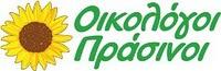 Πανελλαδικό Συμβούλιο Οικολόγων Πράσινων στην Λευκάδα