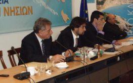 Συνεδριάσεις Περιφερειακού Συμβουλίου