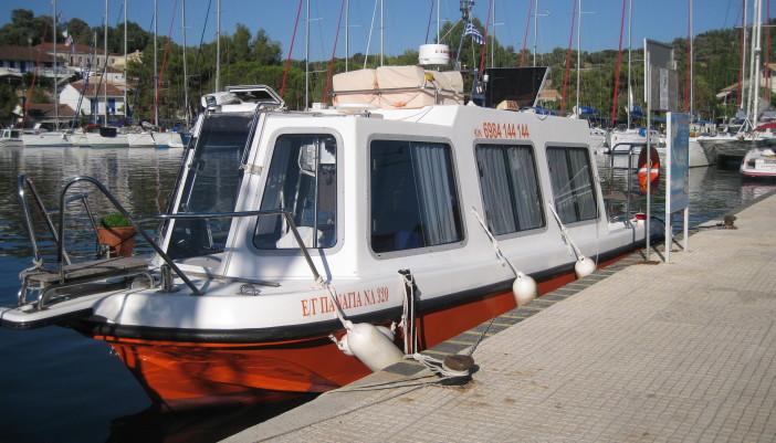 Θαλάσσιο ταξί στο Μεγανήσι.