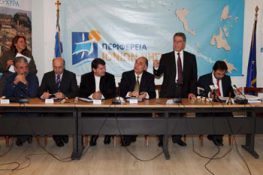 Συνεδρίαση Περιφερειακού Συμβουλίου Ιονίων Νήσων – Αποφάσεις