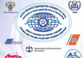 Δηλώσεις Χρυσοχοϊδη για τα πιστοποιητικά του Ρωσικού Νηογνώμονα