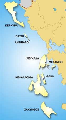 Γενική Συνέλευση Περιφερειακής Ένωσης Δήμων Ιονίων Νήσων