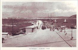 Η Λευκάδα το 1950 και ο «Γλάρος» εν πλώ…