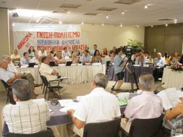 Αποφάσεις και ψηφίσματα Συμβουλίου Περιφέρειας Ιονίων Νήσων, Σάββατου 17 Σεπτεμβρίου