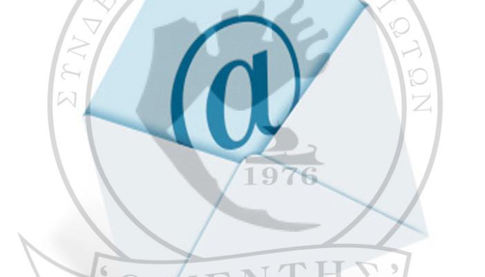 Πρόσκληση εκδήλωσης ενδιαφέροντος «ΜΕΝΤΗ» για Επιτροπές