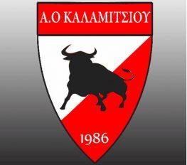 ΛΑΧΕΙΟΦΟΡΟΣ Α.Ο.ΚΑΛΑΜΙΤΣΙΟΥ