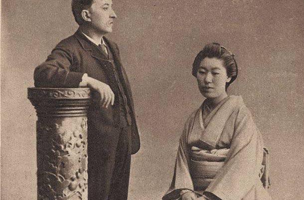 Ο Οδυσσέας στην Ιαπωνία