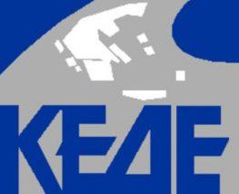 Έκτακτη Γενική Συνέλευση ΚΕΔΕ στις 24 Απριλίου 2012