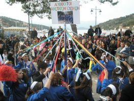 Από το Καρναβάλι στο Μεγανήσι