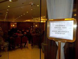 Διαβούλευση Στρατηγικού Σχεδιασμού Δήμου Μεγανησίου με ετεροδημότες Αθήνας (ΒΙΝΤΕΟ)