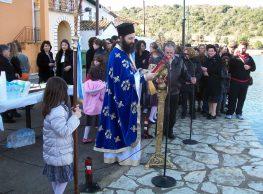 Πρόγραμμα εορτής Θεοφανείων Αγίων Αποστόλων Κατωμερίου & Αγίου Βησσαρίωνος Βαθέος