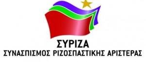 Υποψήφιοι του ΣΥΡΙΖΑ στη Λευκάδα για τις εκλογές της 6ης Μαΐου 2012