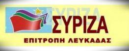 Ανακοίνωση του ΣΥΡΙΖΑ Λευκάδας για τις εκλογές