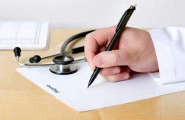 Ανοιχτή επιστολή προς τον Λοβέρδο από Αγροτικούς γιατρούς