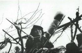 «Λαογραφική αποστολή εις Μεγανήσι Λευκάδος» – Δημ. Λουκάτου (1958)